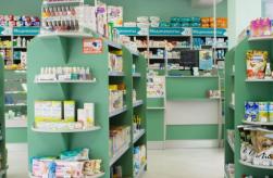 Охрана аптек